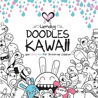 doodles kawai kubusmedia